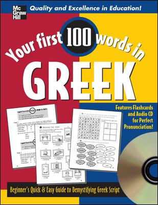 Your First 100 Words in Greek: Beginner's Quick & Easy Guide to Demystifying Greek Script [With CD (Audio)With Flashcard Cutouts] 9780071498760