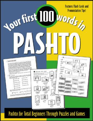 Your First 100 Words in Pashto 9780071412230