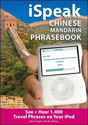 iSpeak Chinese Mandarin Set [With Book] 9780071492935