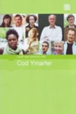 Deddf Gallu Meddyliol 2005: Cod Ymarfer 9780117037595