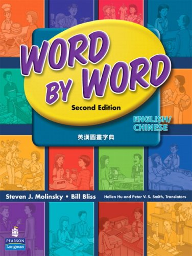 Word by Word Picture Dictionary English/Chinese Edition 9780131916319