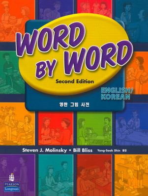 Word by Word Picture Dictionary English/Korean Edition 9780131916302