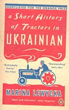 A Short History of Tractors in Ukrainian 9780141020525