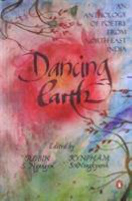 Dancing Earth