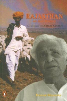 Rajasthan: An Oral History: Conversations with Komal Kothari 9780143029595