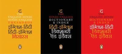 The Penguin English-Hindi Dictionary 9780143102601