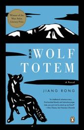 Wolf Totem 436430
