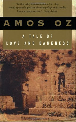 A Tale of Love and Darkness 9780156032520