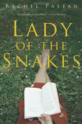 Lady of the Snakes 9780156035057