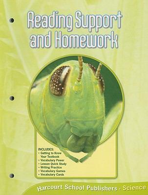 ... «Альянс Логистик» » Science homework help 5th grade