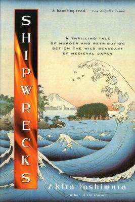 Shipwrecks 9780156008358