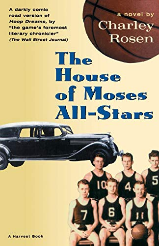 The House of Moses All-Stars 9780156005708