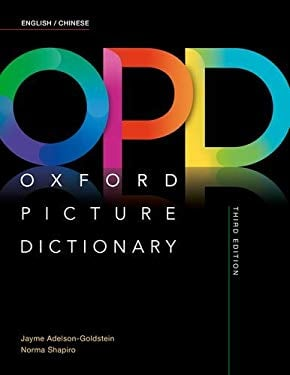 Oxford Picture Dictionary 3e English/Chinese Dictionary