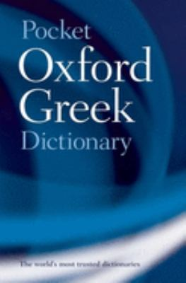 The Pocket Oxford Greek Dictionary 9780198603276