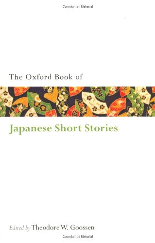 The Oxford Book of Japanese Short Stories 9780199583195
