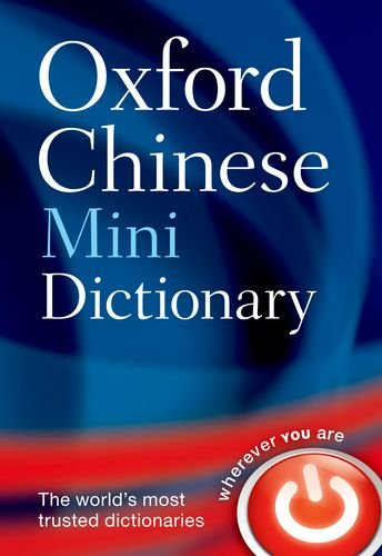 Oxford Chinese Mini Dictionary 9780199692675