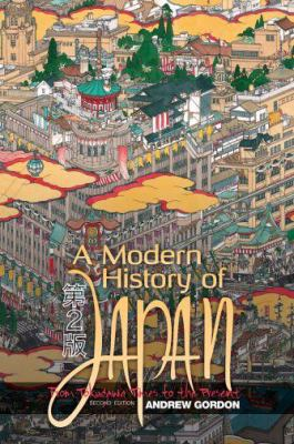 A Modern History of Japan: From Tokugawa Times to the Present 9780195339222