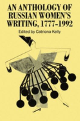 An Anthology of Russian Women's Writing, 1777-1992 9780198715054