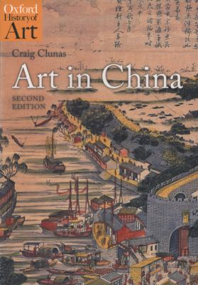 Art in China 9780199217342