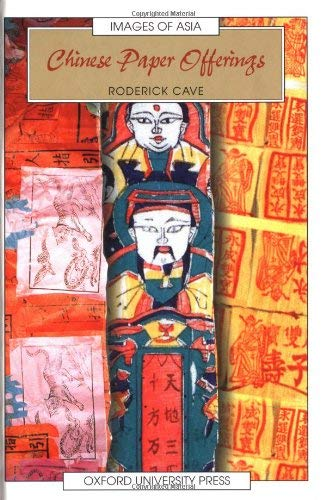 Chinese Paper Offerings 9780195903560