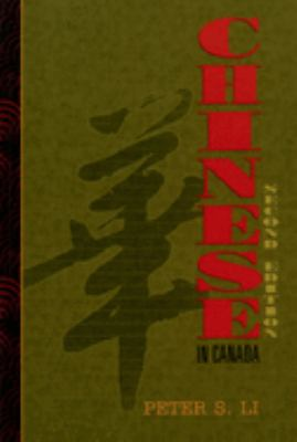 Chinese in Canada: Second Edition 9780195412710