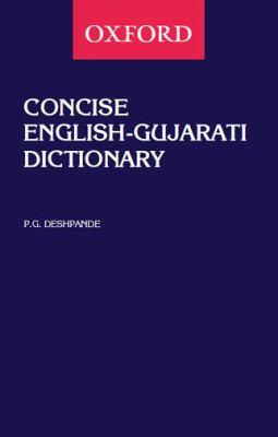 Concise English-Gujarati Dictionary 9780195618273