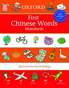 First Chinese Words 9780199112050