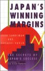 Japan's Winning Margins: Management, Training, and Education 9780198563730
