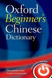 Oxford Beginner's Chinese Dictionary 582502