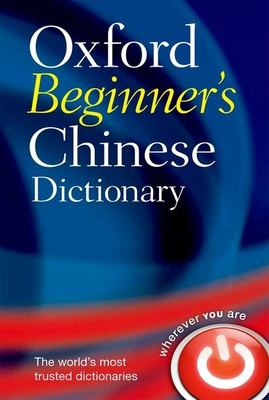 Oxford Beginner's Chinese Dictionary 9780199298532