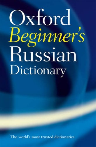 Oxford Beginner's Russian Dictionary 9780199298549