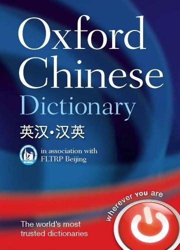 Oxford Chinese Dictionary 9780199207619