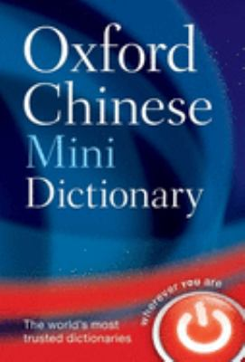 Oxford Chinese Mini Dictionary 9780199540822