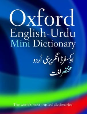 Oxford English-Urdu Mini Dictionary 9780195477085