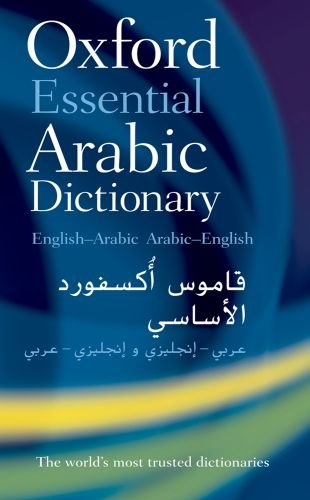 Oxford Essential Arabic Dictionary 9780199561155