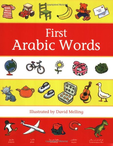 Oxford First Arabic Words 9780199111350