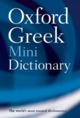 Oxford Greek Mini Dictionary 9780199234240