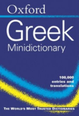 Oxford Greek Minidictionary: Greek-English English-Greek 9780198605461