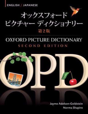 Oxford Picture Dictionary: English/Japanese 9780194740159