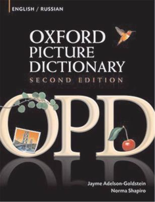 Oxford Picture Dictionary: English/Russian 9780194740173