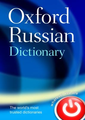 Oxford Russian Dictionary 9780198614203