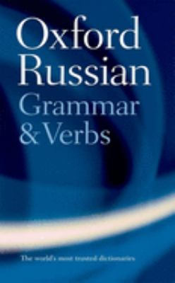 Oxford Russian Grammar and Verbs 9780198603801