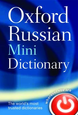 Oxford Russian Minidictionary 9780198614579