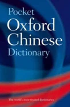 Pocket Oxford Chinese Dictionary: English-Chinese, Chinese-English = Ying-Han, Han-Ying 9780195964585