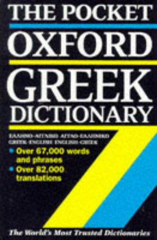 Pocket Oxford Greek Dictionary 9780198641964