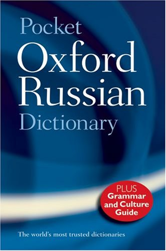 Pocket Oxford Russian Dictionary 9780198610069