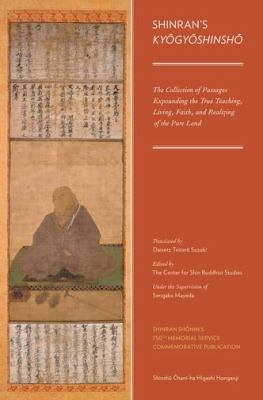 Shinran's Kyogyoshinsho: The Collection of Passages Expounding the True Teaching, Living, Faith, and Realizing of the Pure Land 9780199863105