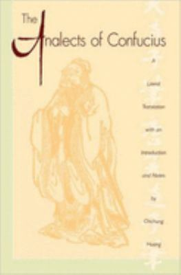 The Analects of Confucius (Lun Yu) 9780195112764
