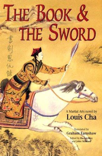 The Book and the Sword: A Martial Arts Novel 9780195907278