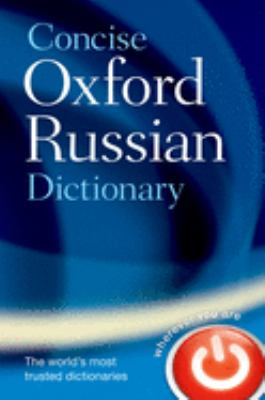 The Concise Oxford Russian Dictionary 9780198601524